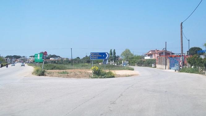 araxos 4