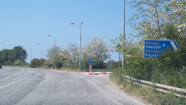 araxos kalogria